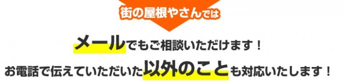 yanekouji-hajimete19-jup-columns1
