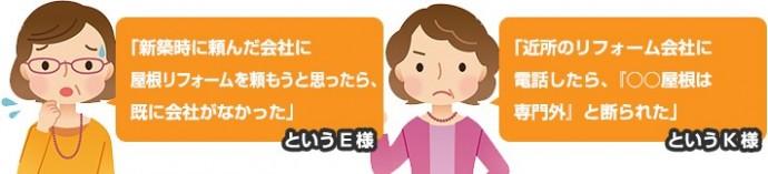 yanekouji-hajimete3-jup1-columns1