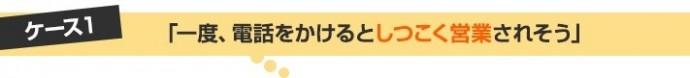 yanekouji-hajimete7-jup2-columns1