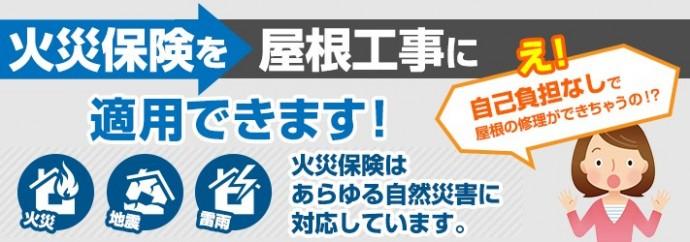 yanekouji-hoken1-jup-02-columns1