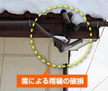 yanekouji-hoken10-jup-columns3