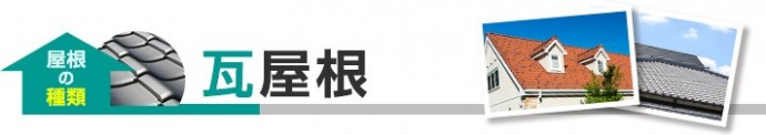 yanekouji-hoken11-jup-columns1