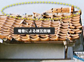yanekouji-hoken12-jup-columns2