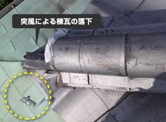 yanekouji-hoken13-jup-columns2