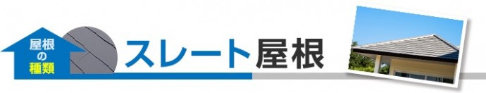 yanekouji-hoken16-jup-columns1