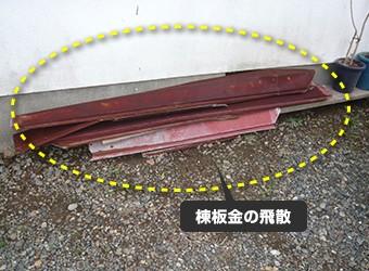 yanekouji-hoken18-jup-columns2