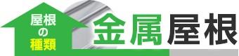 yanekouji-hoken20-jup-columns2