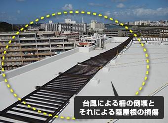 yanekouji-hoken23-jup-columns2