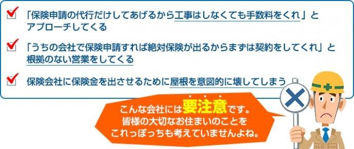yanekouji-hoken26-jup_02-02-columns1