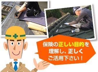 yanekouji-hoken27-jup_02-simple