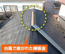 yanekouji-hoken5-jup-columns3