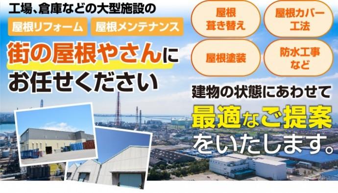yanekouji-koujou1-jup-02-columns1