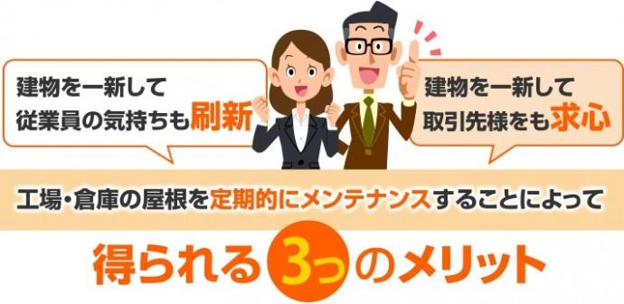 yanekouji-koujou12-jup-columns1