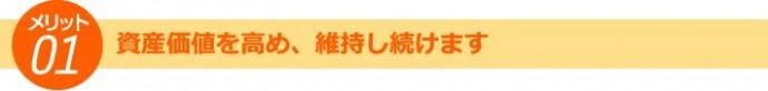 yanekouji-koujou13-jup-columns1