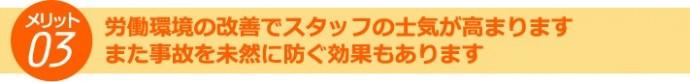 yanekouji-koujou19-jup-columns1