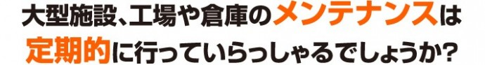 yanekouji-koujou2-jup-columns1