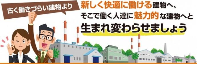 yanekouji-koujou22-jup-02-columns1
