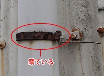 yanekouji-koujou36-jup-columns2