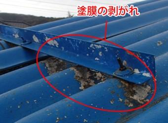 yanekouji-koujou49-jup-columns2