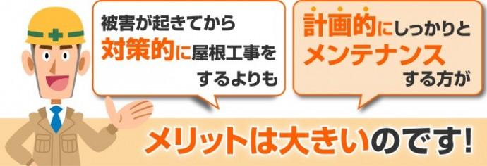 yanekouji-koujou5-jup-02-columns1