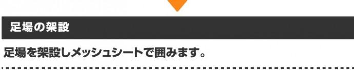 yanekouji-koujou61-jup-columns1