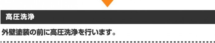 yanekouji-koujou66-jup-columns1
