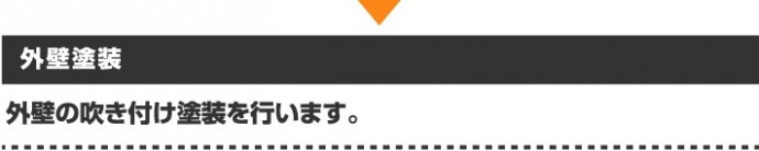 yanekouji-koujou69-jup-columns1