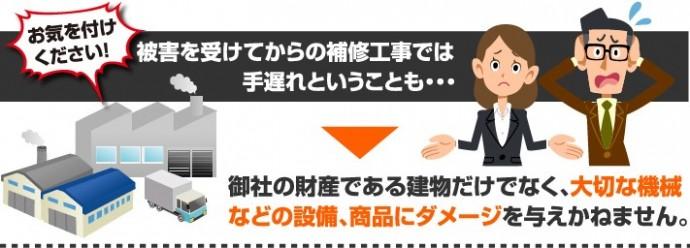 yanekouji-koujou7-jup-columns1