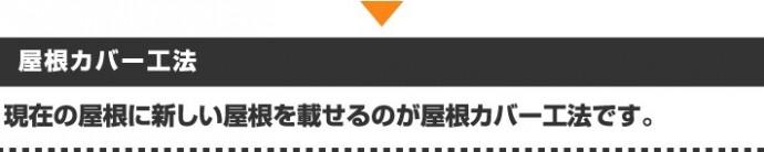 yanekouji-koujou76-jup-columns1
