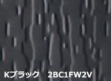yokodanroof27-jup-columns3