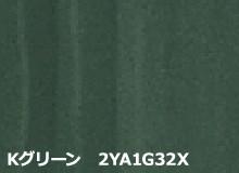 yokodanroof37-jup-columns3